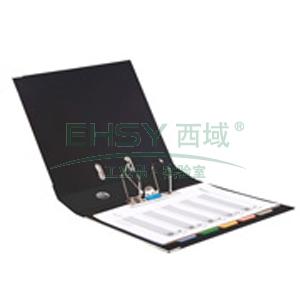 齐心纸板夹,  A4  全包胶  3寸A124(黑)