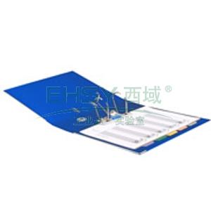 齐心纸板夹,  A4  全包胶  3寸A124(兰)