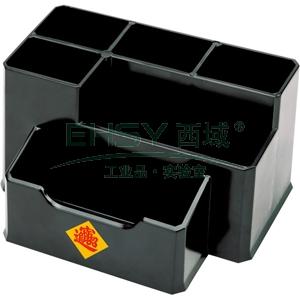 齐心笔座,   B5888  黑
