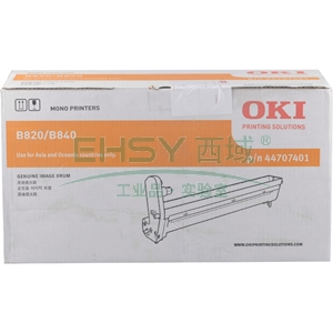 OKI硒鼓, B820/B840 (适用于B820dn LED商务型A3黑白打印机)