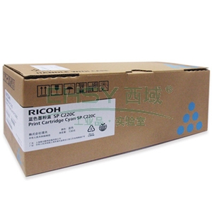 理光墨粉,SPC220型 (黑色,适用SP C220N/222DN/220S/221SF)(EDP:406207)