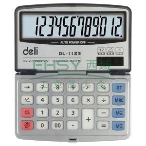 得力便携型计算器,灰色  1123
