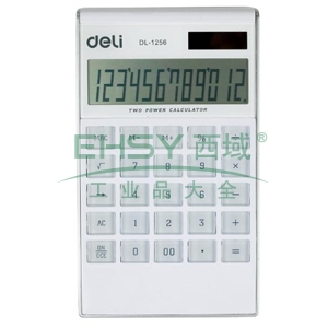 得力桌上型计算器,白色  1256