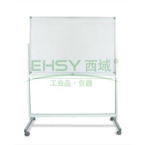 双面回转铝框磁性白板, 600×900mm水平