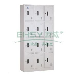 西域推荐 十二门更衣柜,900宽*360深*1800高,灰白色,钢板厚度为0.7mm