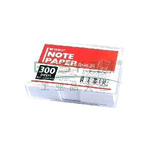 晨光 M&G 50300盒装便签纸 APYPA607 147*101mm (白色) 300张/盒