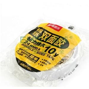 晨光 M&G  棉纸双面胶带 AJD97351 24mm*10y 1卷/袋