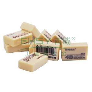 晨光 M&G 4B橡皮 AXP96387(黄色)72块/盒