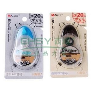 晨光 M&G 修正带 ACT52303 5mm*20m 12卡/盒