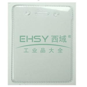 贝迪 防静电透明软身证件卡套,竖式71mm*113mm;可容卡最大尺寸:86*59mm 10个/包 单位:包