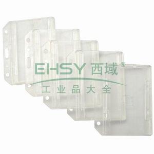 贝迪 彩色硬胶双面多卡证件卡套,横式 透明色92*59mm 适合卡尺寸:86*54mm 5个/包 单位:包