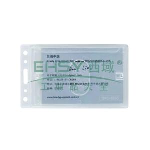 贝迪特强硬胶证件卡套,  竖式  62*108mm;适合卡尺寸:86*54mm 材质ABS 5个/包