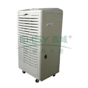 普林艾尔商用除湿机,思福系列  HT-1380  138L/day
