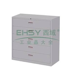 5斗柜,900(W)x400(D)x900(H) 灰白 仅限上海
