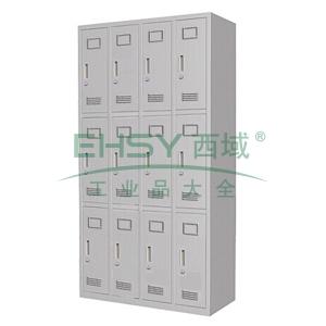 十二门更衣柜,900(W)x500(D)x1800(H)仅限上海