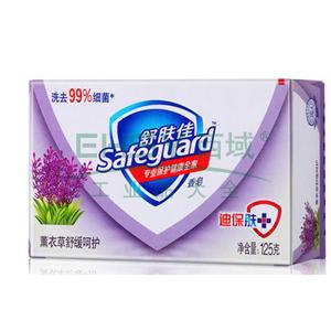 舒肤佳薰衣草舒缓呵护香皂,125克