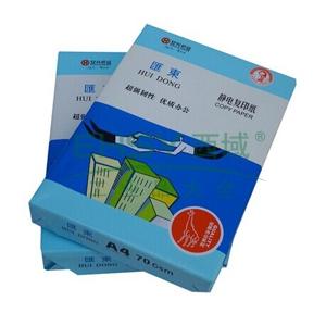 蓝汇东复印纸,A4 70G 500张/包