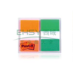 3M Post-it®报事贴透明指示标签,20片2色装绿+橙 680-2pk-2