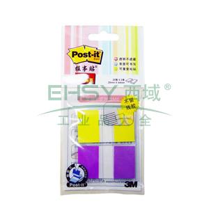 3M Post-it®报事贴透明指示标签,20片2色装黄+紫 680-2pk-3
