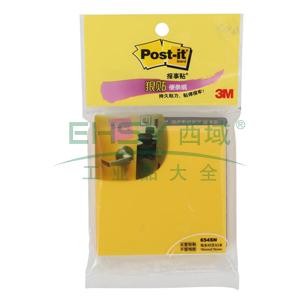3M Post-it®便条纸,654SN 荧光系列 荧光黄 45页/本X2本 3X3 挂装