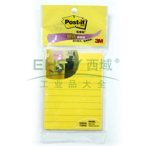 3M Post-it®便条纸, 643SL 荧光系列 荧光黄 横线条 3X4 70页/本 挂装