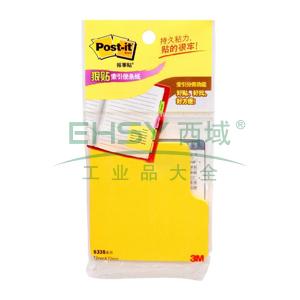 3M Post-it® 索引便条纸, 荧光黄 633S-3 45页/本 3X3 挂袋装,单位:包