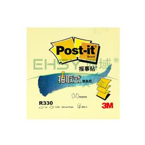 3M Post-it® 便条纸,R330 黄色 100页/本 3X3 办公装,单位:包