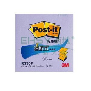 3M Post-it®便条纸,R330P 粉彩系列 紫色 100页/本 办公装