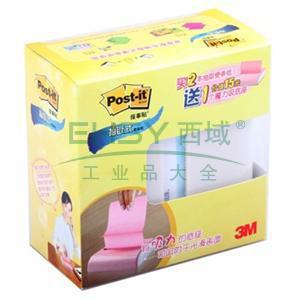 3M Post-it® 便条纸,2+1套装 R330N混色 100页/本×2本送OL1000,单位:包