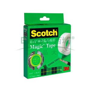3M Scotch®胶带,810 3/4*25M 2卷送C28蓝