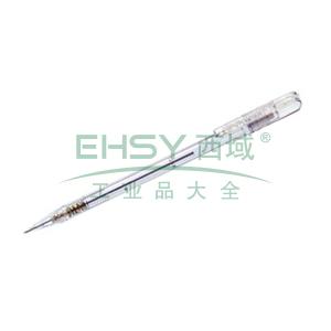 派通自动铅笔,0.5mm A105蓝色透明杆