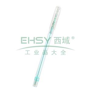 派通自动铅笔,0.5mm A105C绿色笔杆