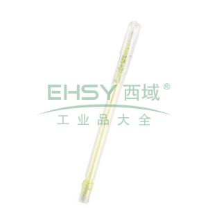 派通自动铅笔,0.5mm A105C黄色笔杆