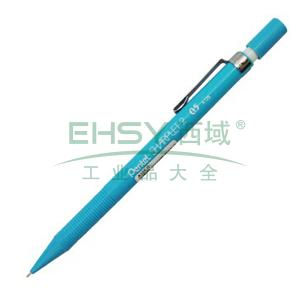 派通自动铅笔,0.5mm A125天蓝色笔杆
