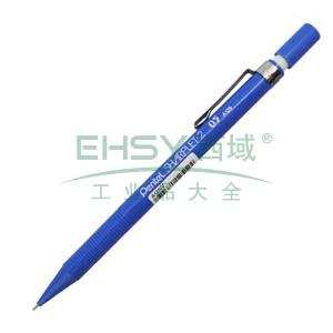 派通自动铅笔,0.5mm A125紫色笔杆