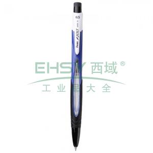 派通摇甩自动铅笔,0.5mm AS305蓝色笔杆
