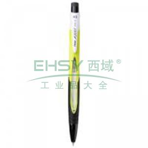 派通摇甩自动铅笔,0.5mm AS305绿色笔杆