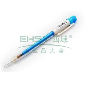 派通自动铅笔,0.5mm AX105W天蓝色笔杆