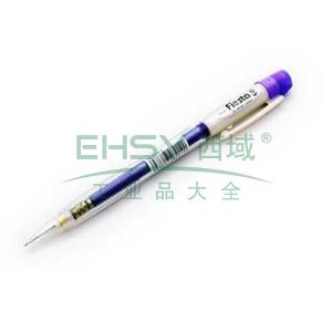 派通自动铅笔,0.5mm AX105W紫色笔杆