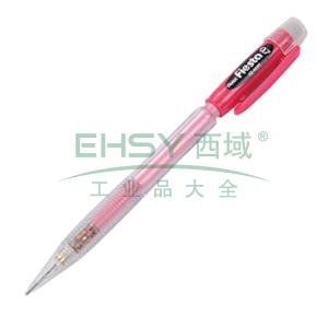 派通自动铅笔,0.7mm AX107红色笔杆