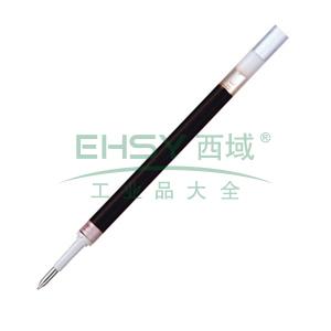 派通中性笔笔芯,KLR5黑色0.5mm适用笔杆KL105/KL255