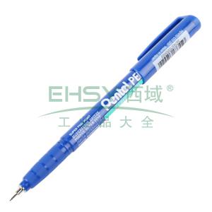 派通极细尖记号笔,NMF50蓝色0.6mm