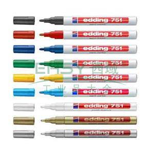 德国艾迪油漆笔,耐高温300度 线幅2mm-4mm蓝色