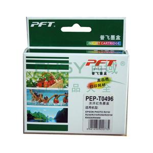 普飞爱普生墨盒,T0496,适配机型EPSON STYLUS PHOTO R210/R230/R310/RX510/RX630/R350