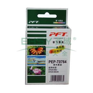 普飞爱普生墨盒,T0704,适配机型EPSON ME200/ME2/STYLUS CX2800/C58