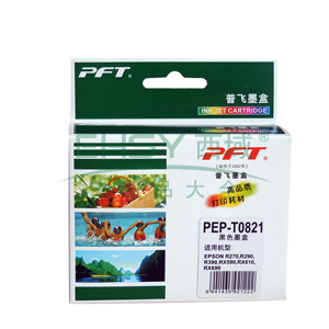 普飞爱普生墨盒,T0821,适配机型EPSON R270/R290/R390/RX590/RX610/RX690