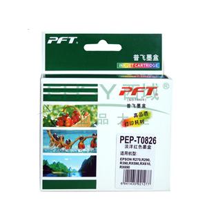 普飞爱普生墨盒,T0826,适配机型EPSON R270/R290/R390/RX590/RX610/RX690