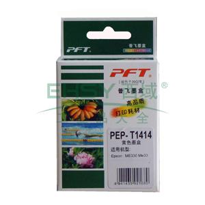 普飞爱普生墨盒,T1414,适配机型EPSON ME33/ME330/ME35/ME350/ME Office 620F/ME Office960FWD