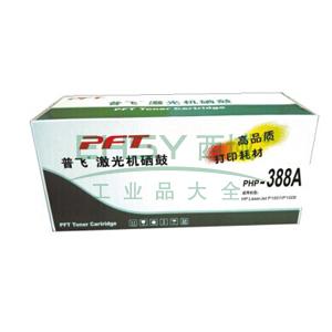 普飞惠普硒鼓,CC388A,适配机型HP Laserjet P1007/P1008/1106/1108
