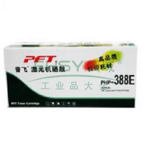 普飞惠普硒鼓,CC388E,适配机型HP Laserjet P1007/P1008/1106/1108